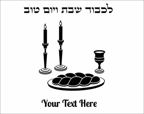 Classic Shabbat